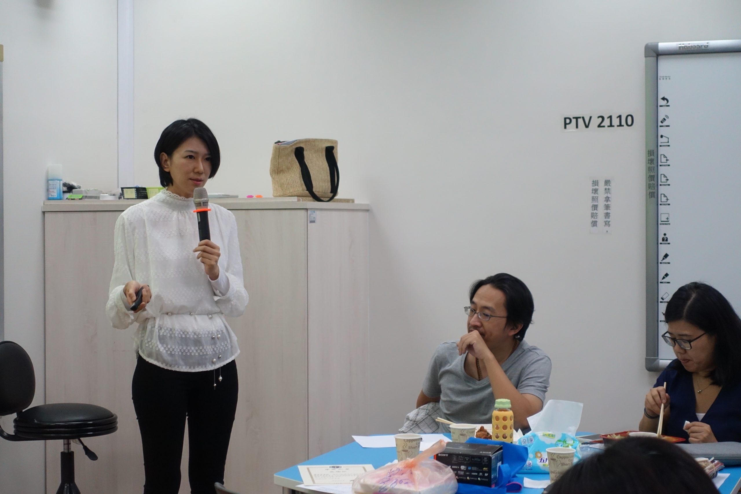 翻轉教學教與學工作坊主講人-趙安安老師